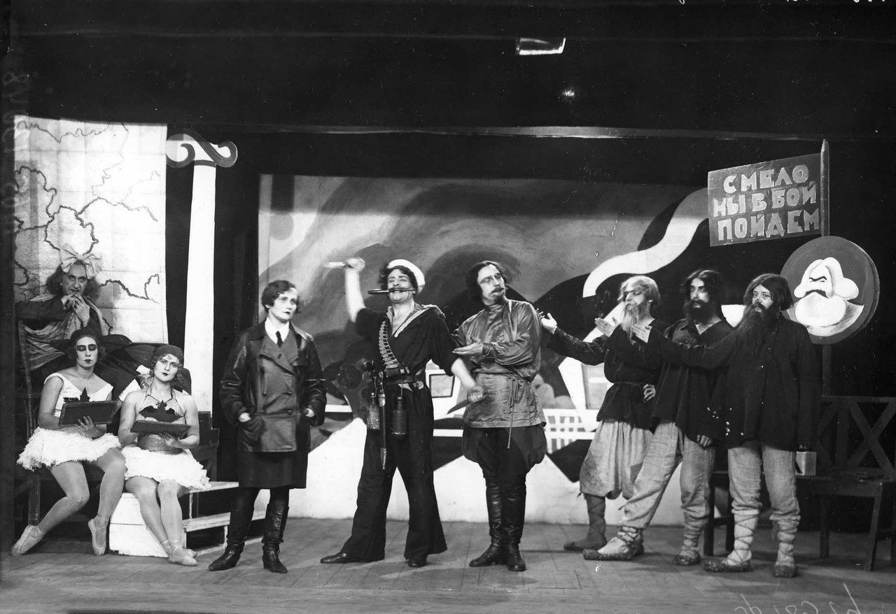 1928. Ленинград. Театр Кривое зеркало