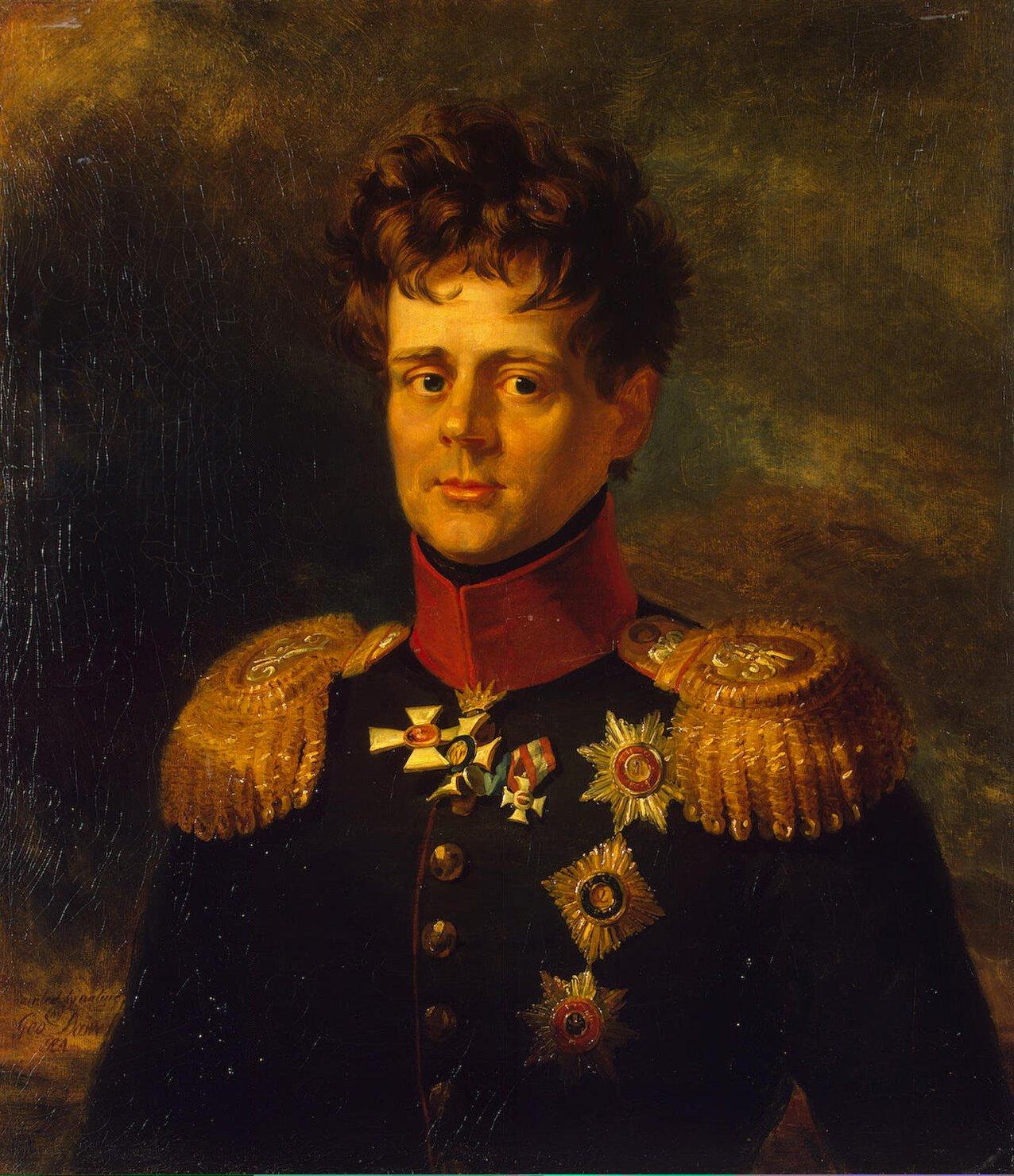 Евгений, герцог Вюртембергский