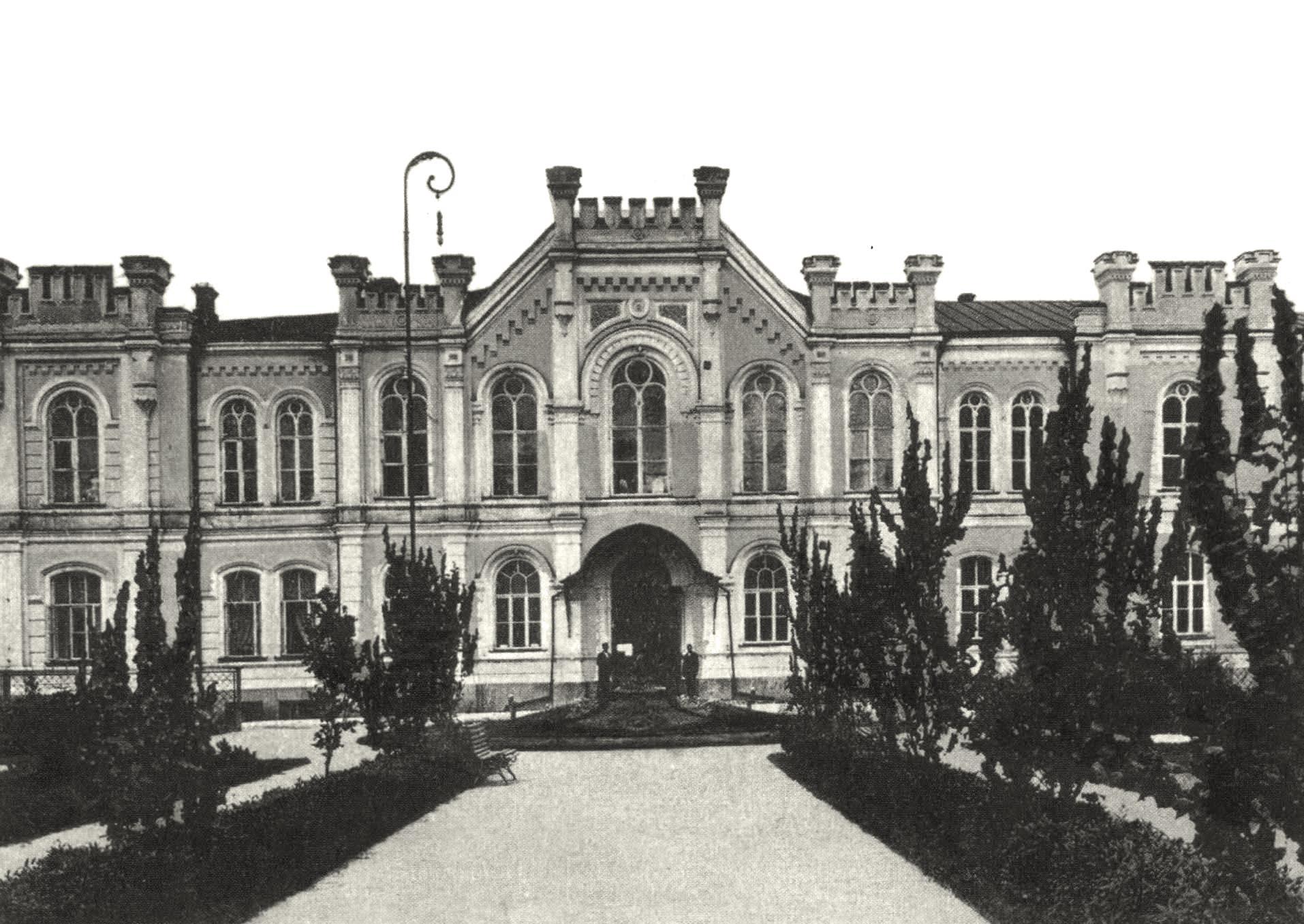 1-я женская гимназия
