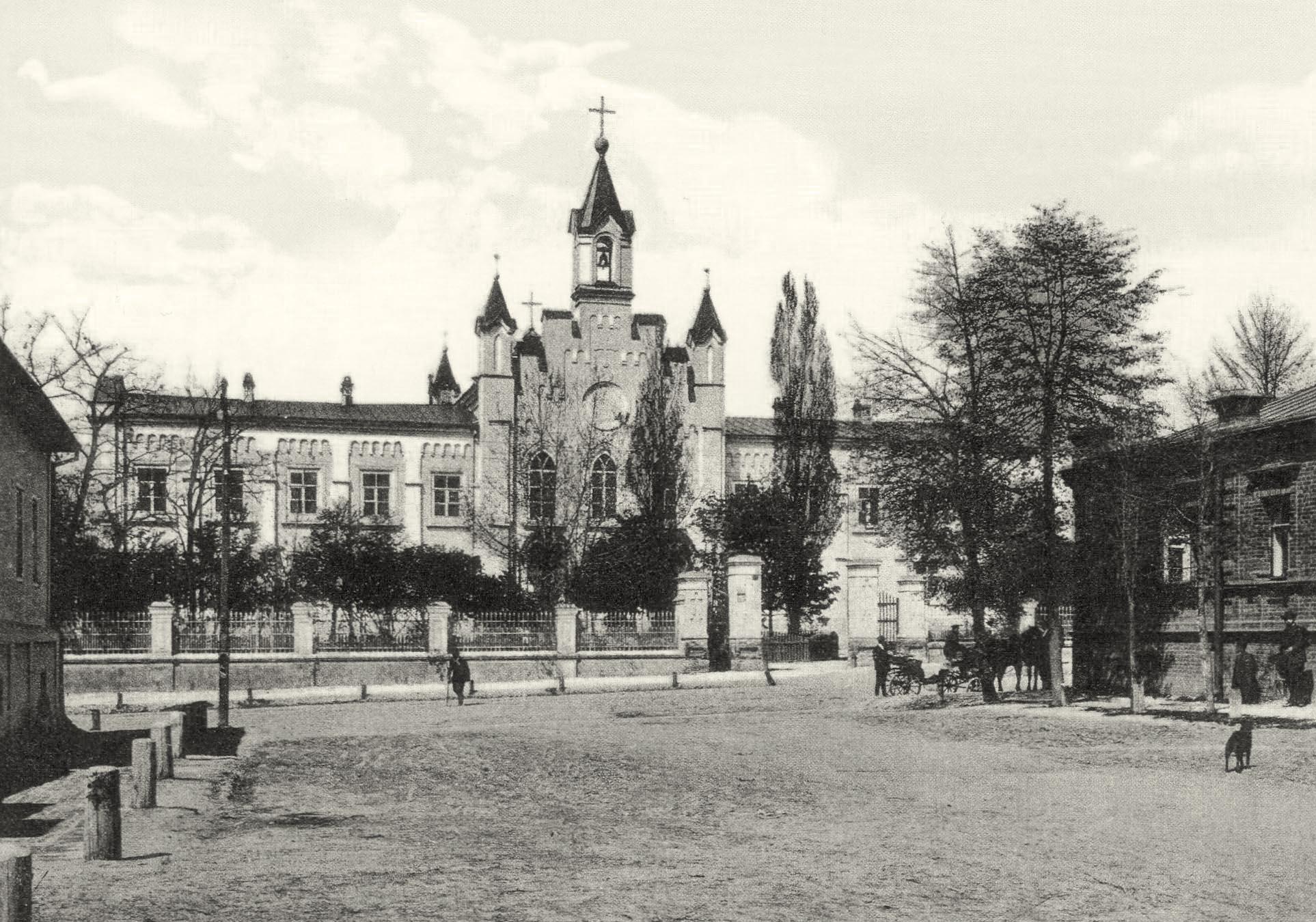 2-я женская гимназия