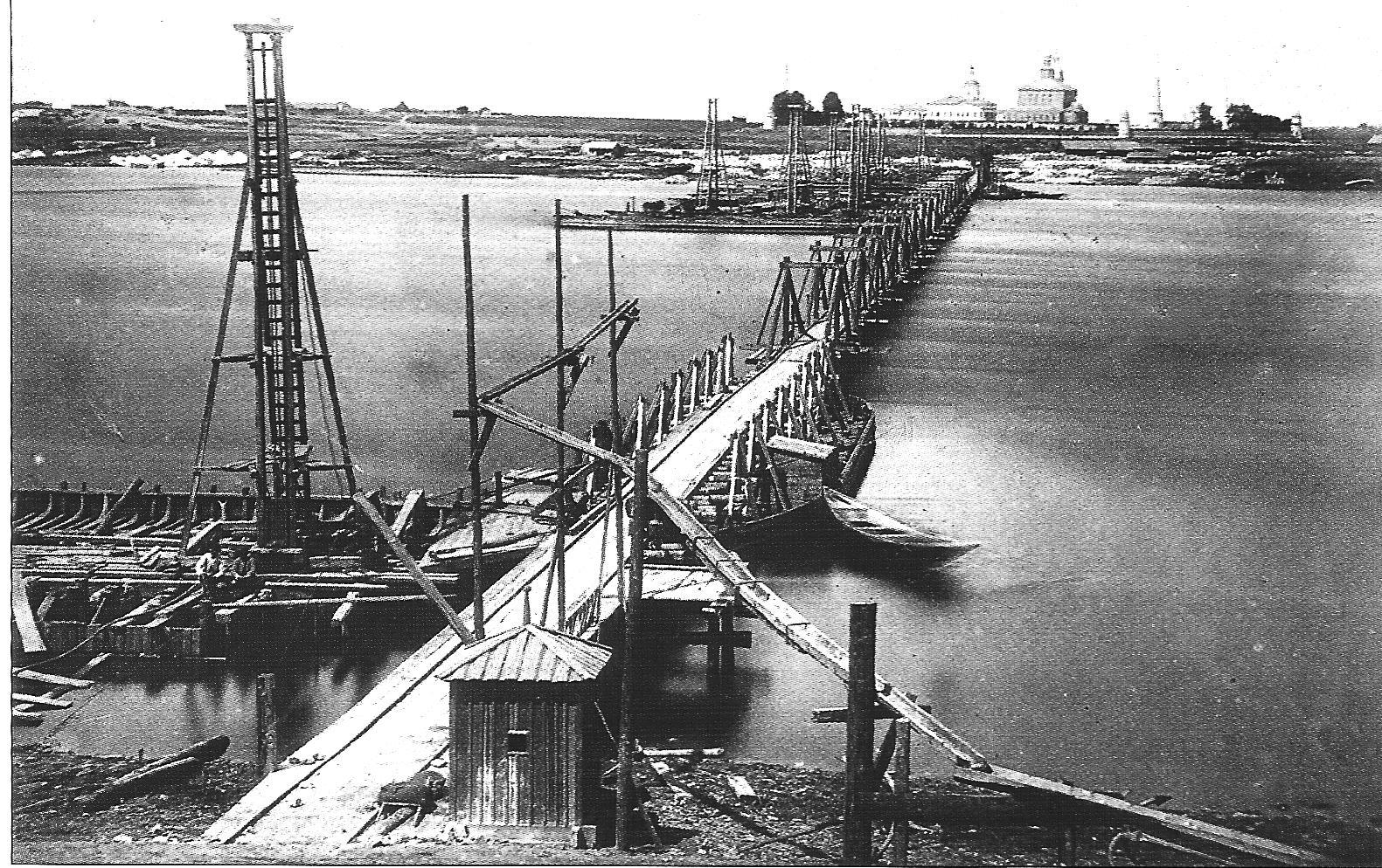 1863. Временный мост через Оку