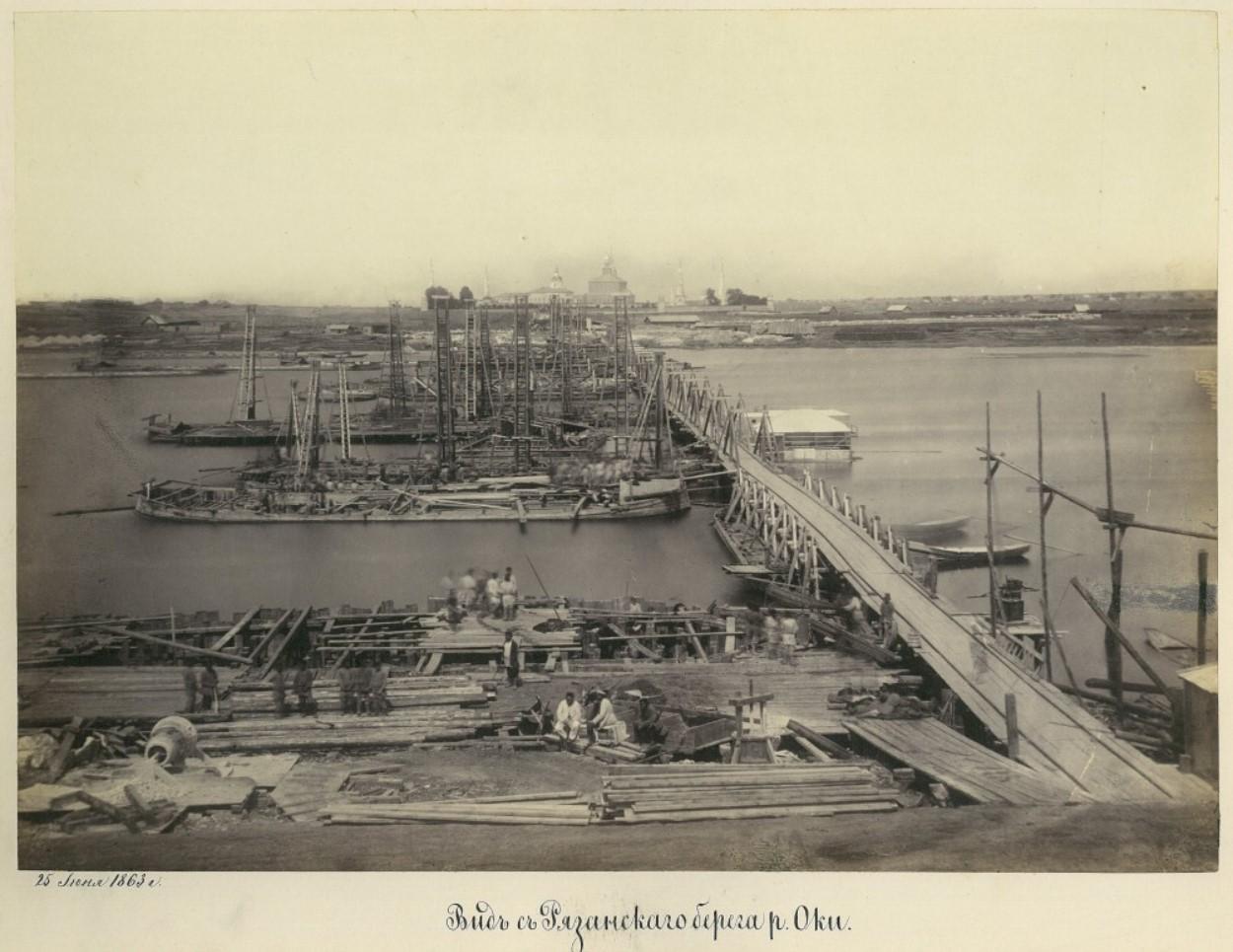 25 июня 1863 года. Вид с рязанского берега р.Оки
