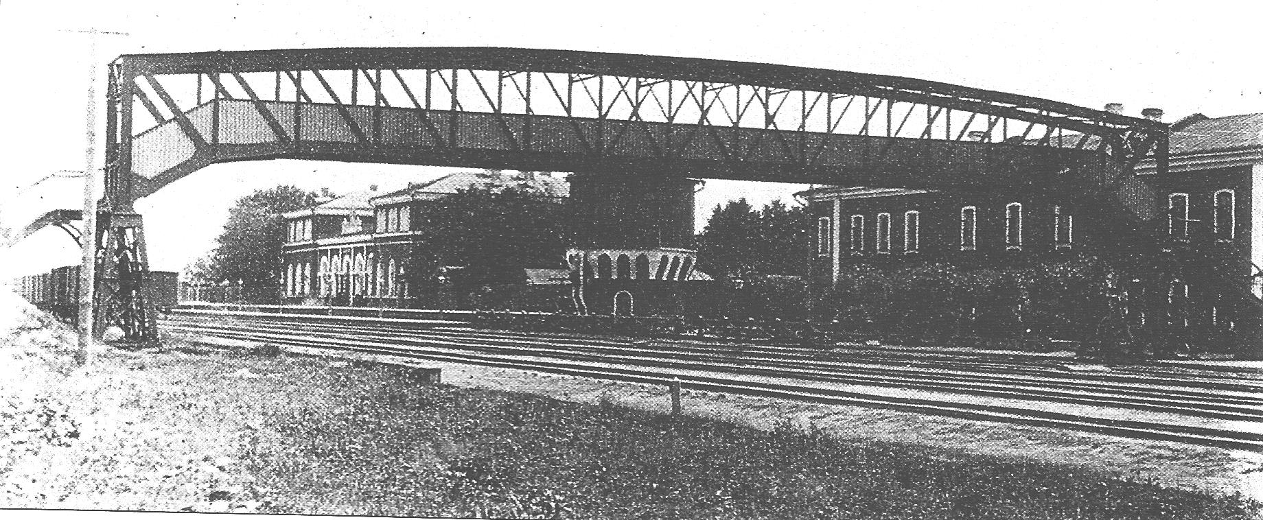 Вокзал на станции Старо-Коломна
