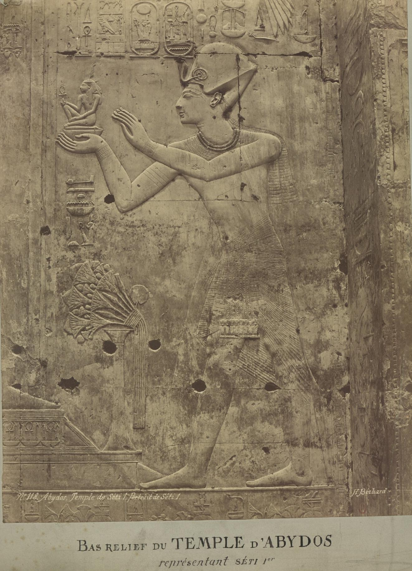 Абидос. Барельеф храма с изображением Сети I