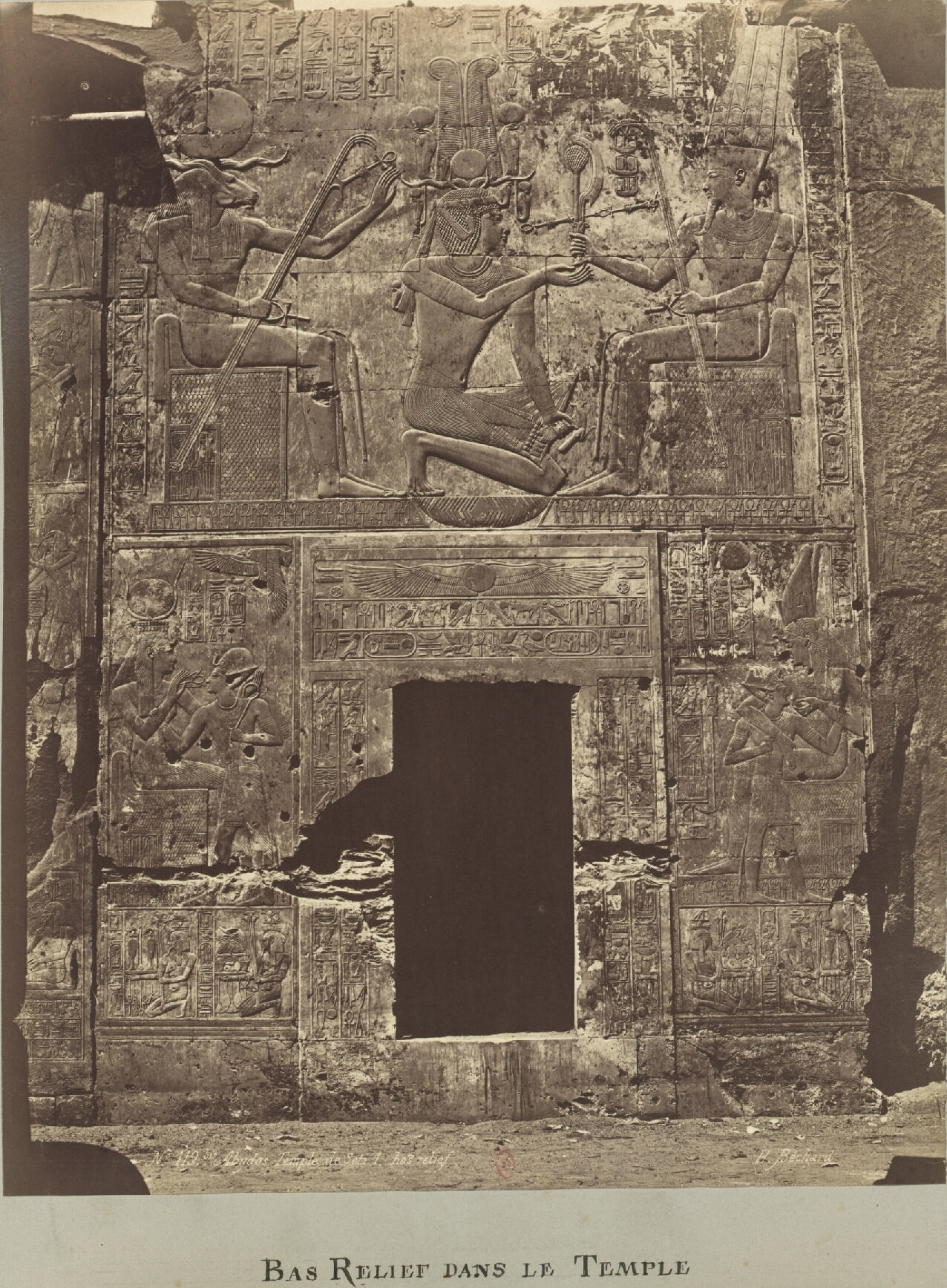 Абидос. Барельеф храма