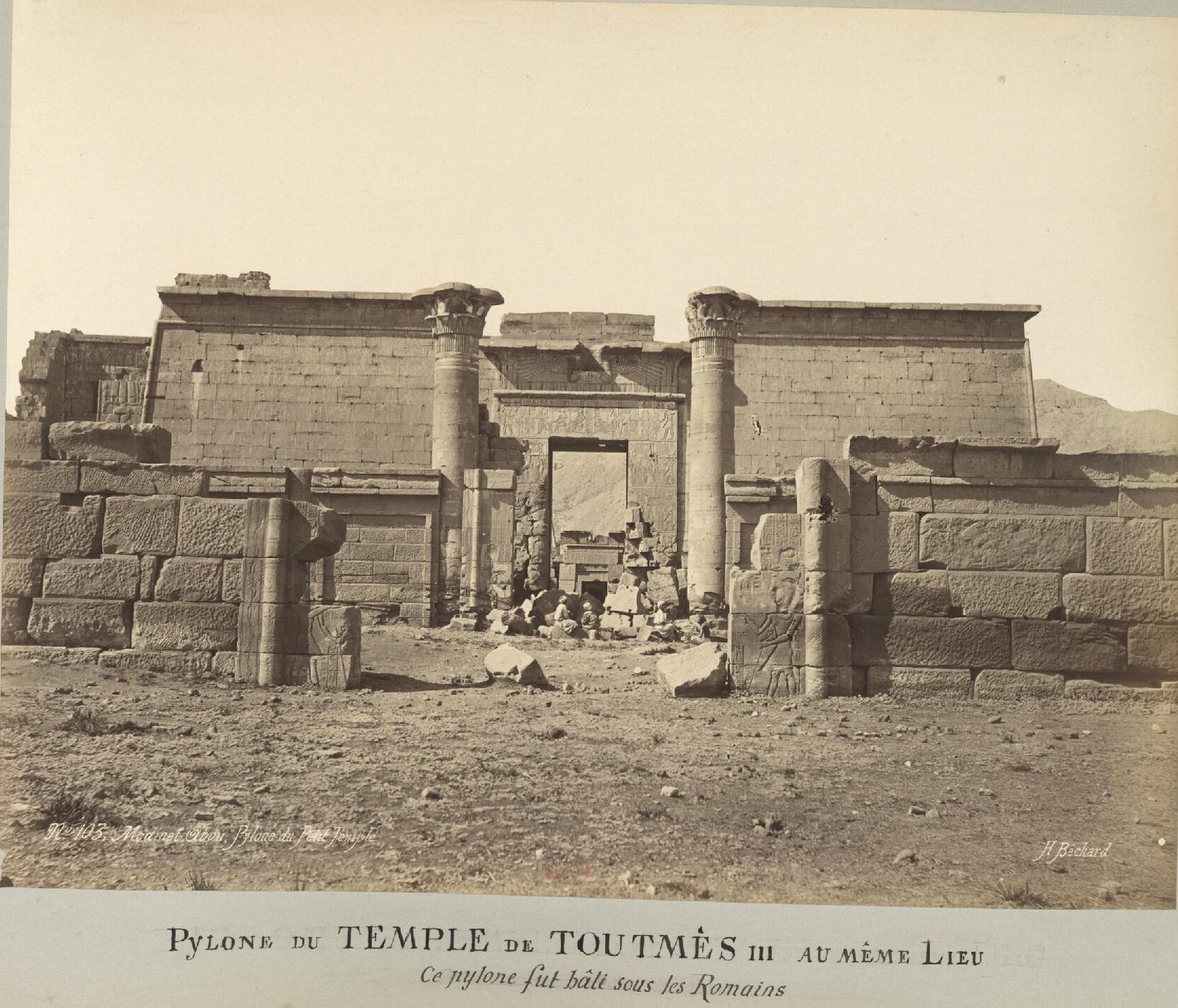 Мединет-Абу. Пилон храма Тутмоса III