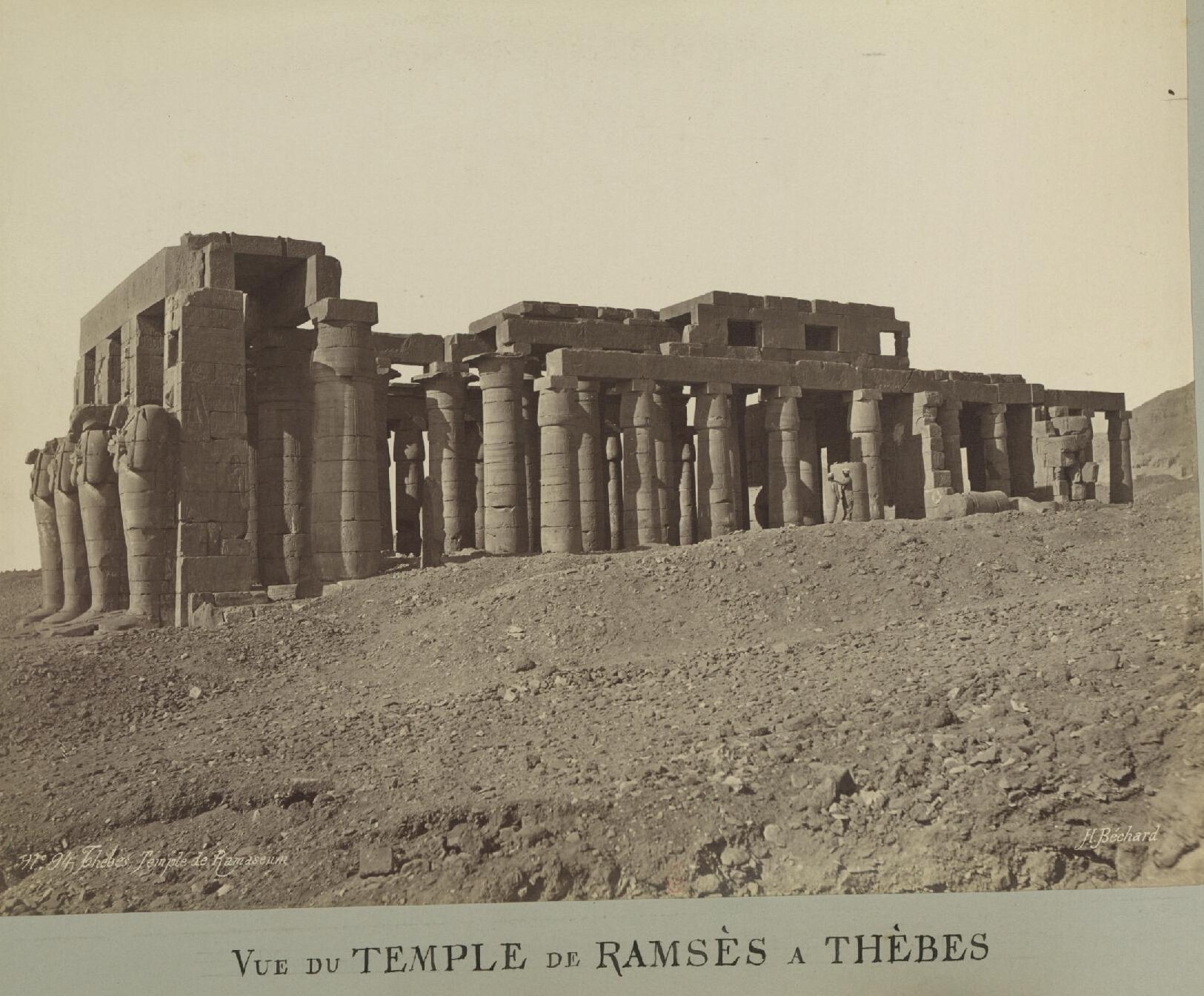 Фивы. Храм Рамзеса