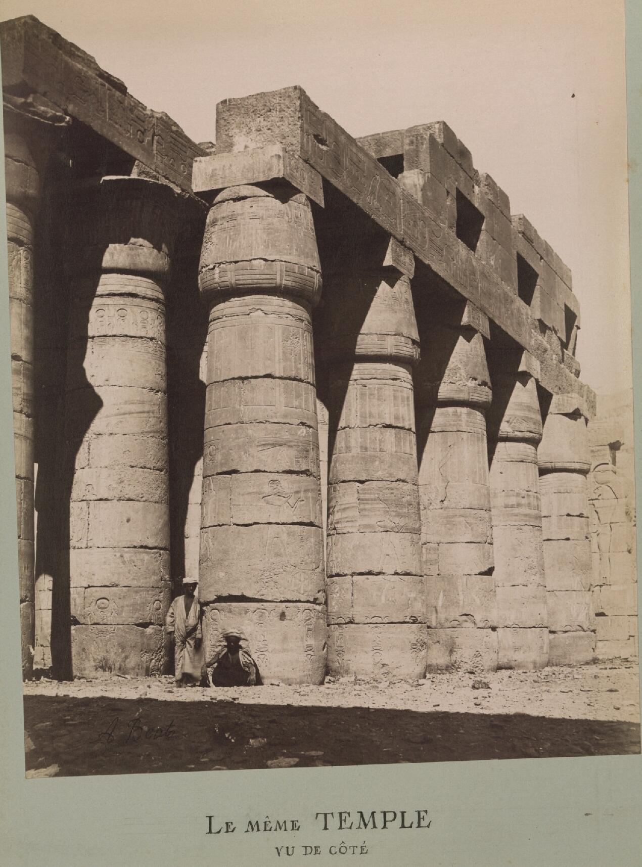 Фивы. Храм Рамзеса. Тот же храм, увиденный со стороны