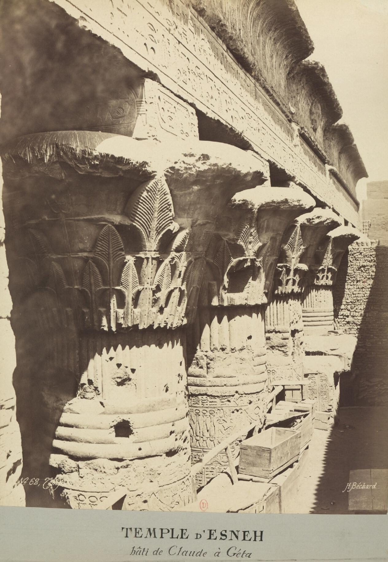Храм Хнума в Исне