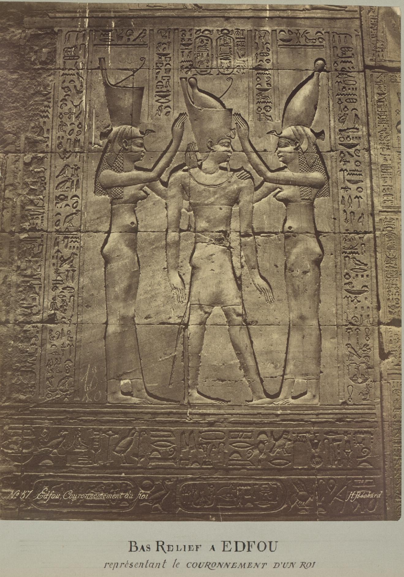 Эдфу. Барельеф, представляющий церемонию коронации фараона Птолемея VIII