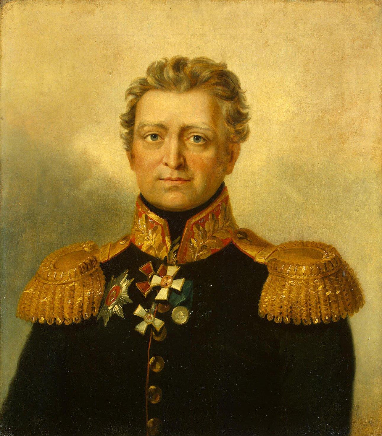 Гарпе, Василий Иванович
