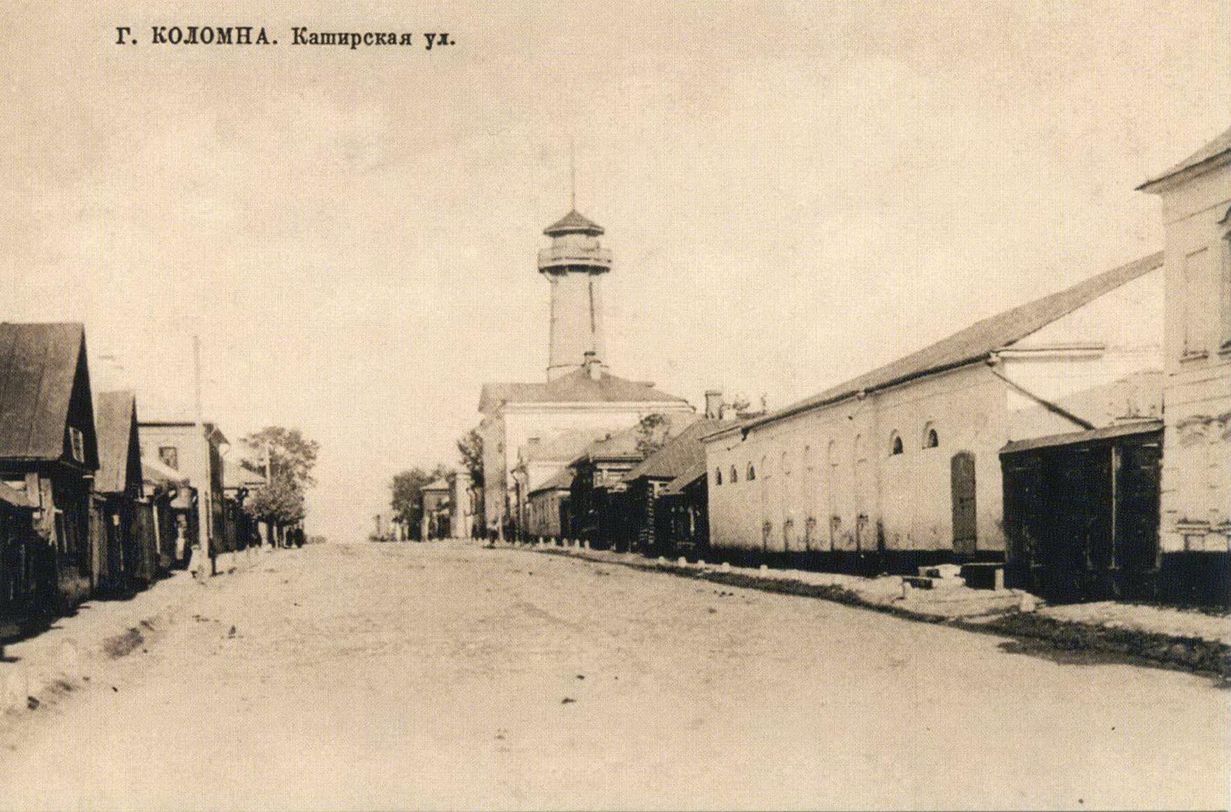 Каширская улица