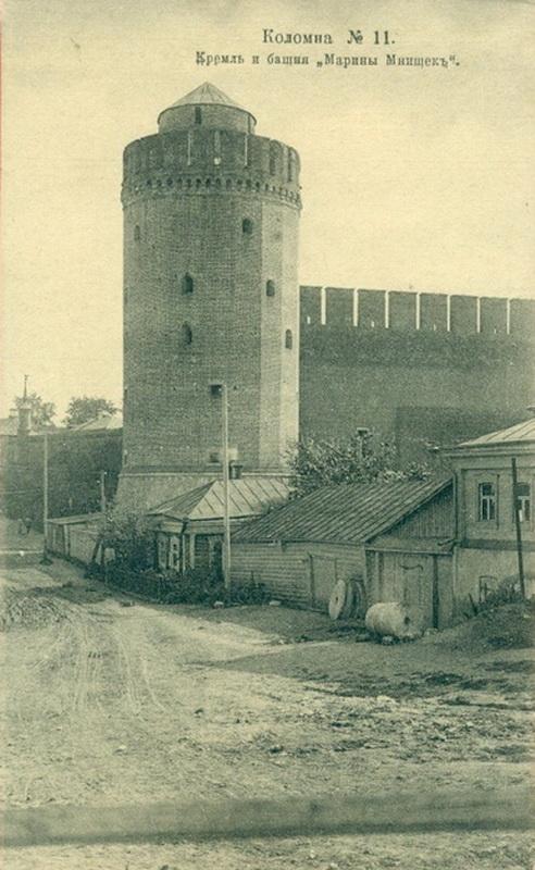 Кремль и башня _Марины Мнишек_
