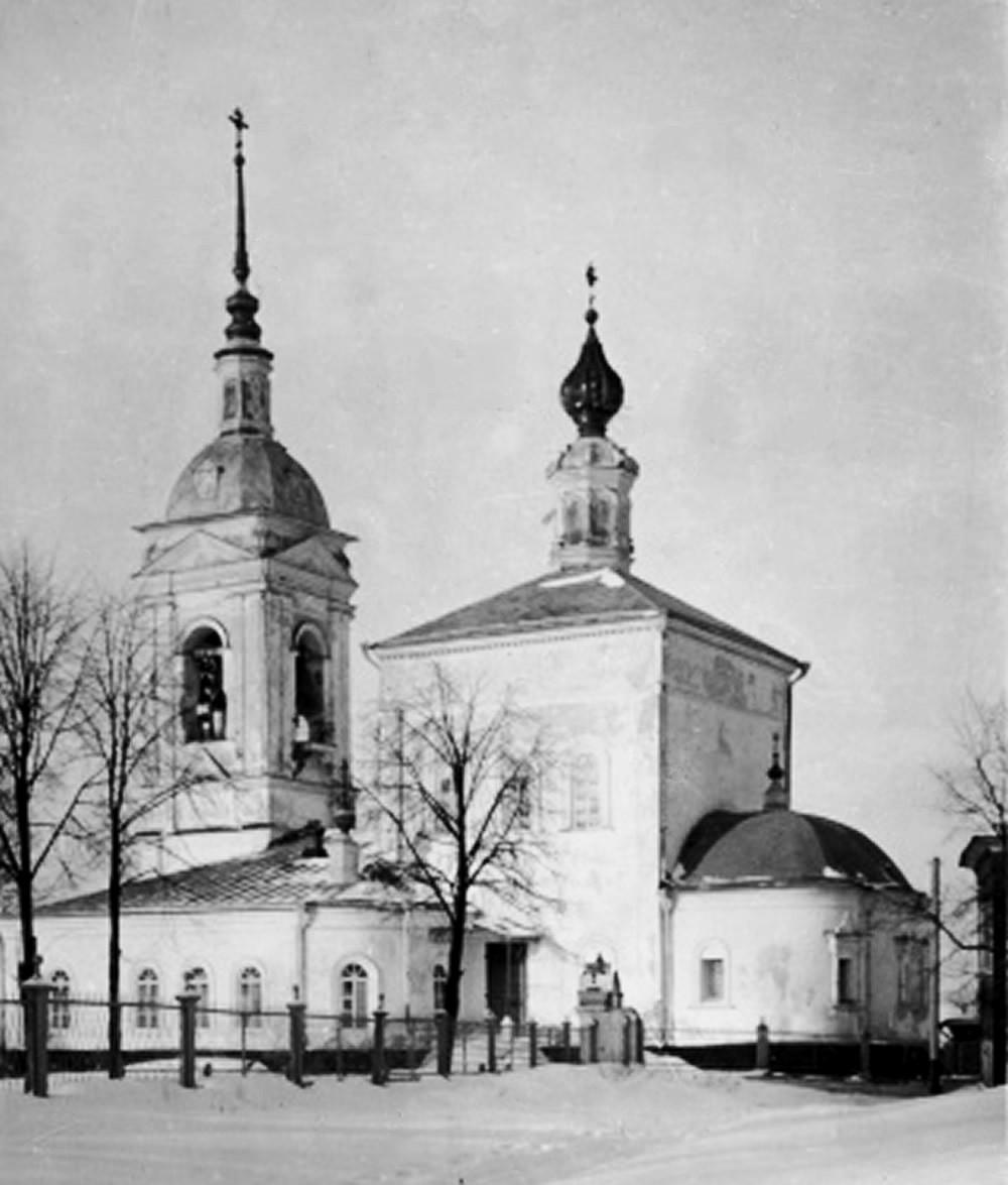 Церковь Великомученика Никиты