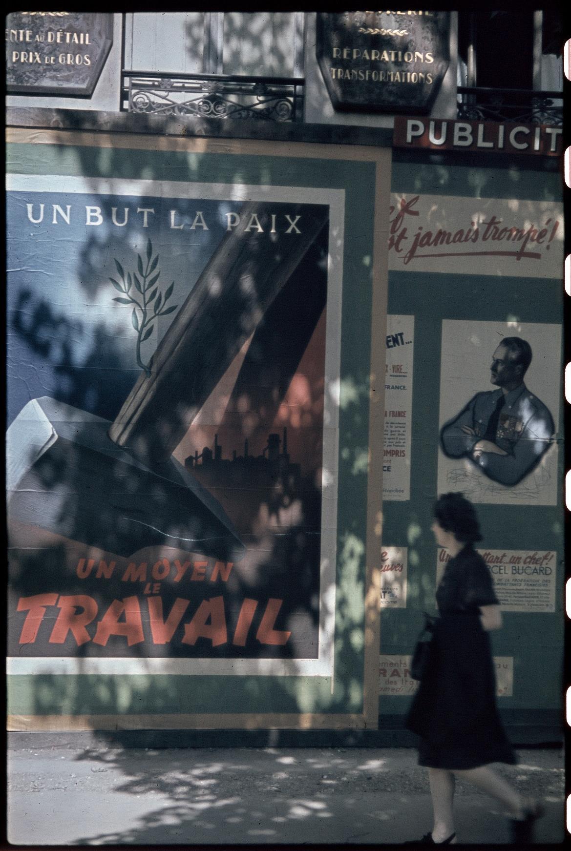 Пропагандистский плакат