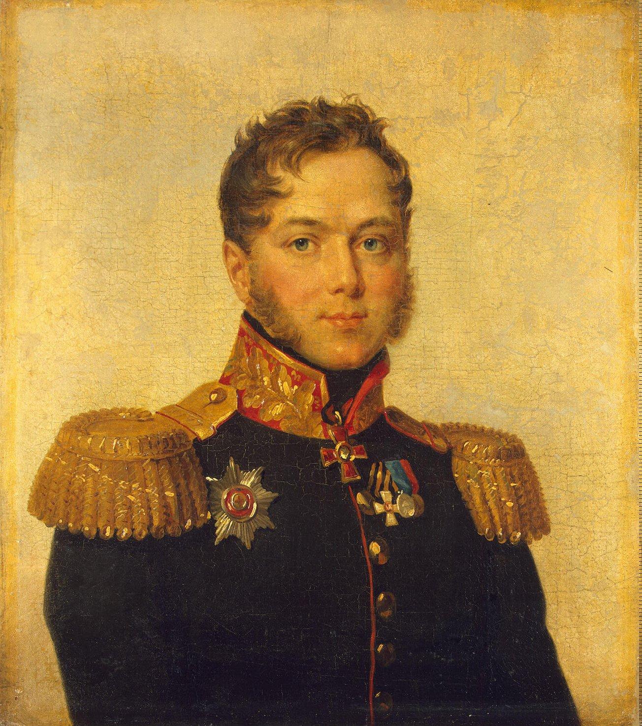 Бердяев, Александр Николаевич