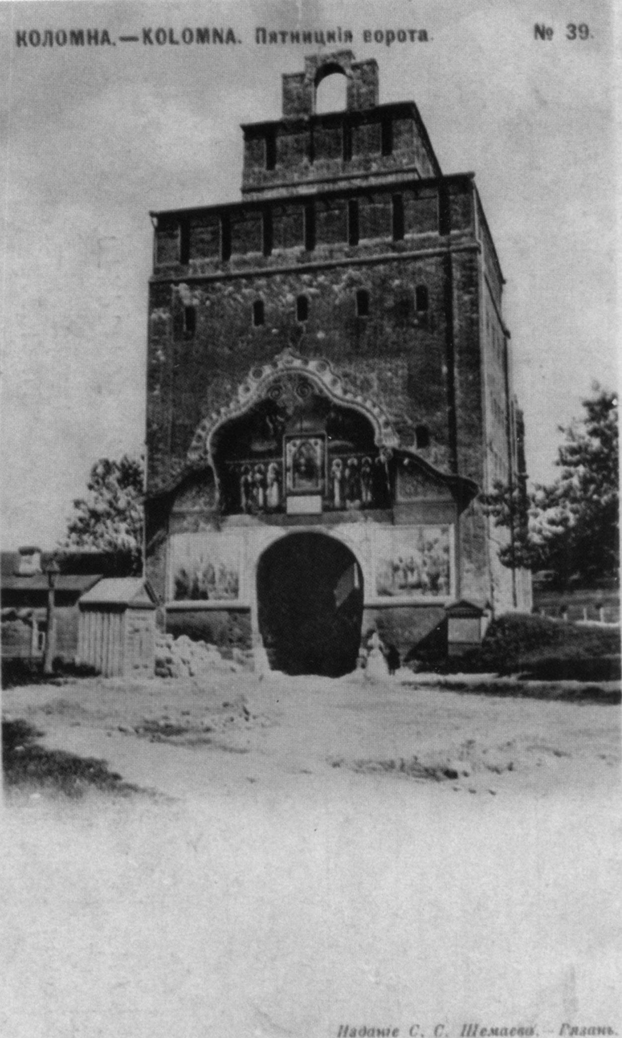 Пятницкие ворота от Успенской улицы