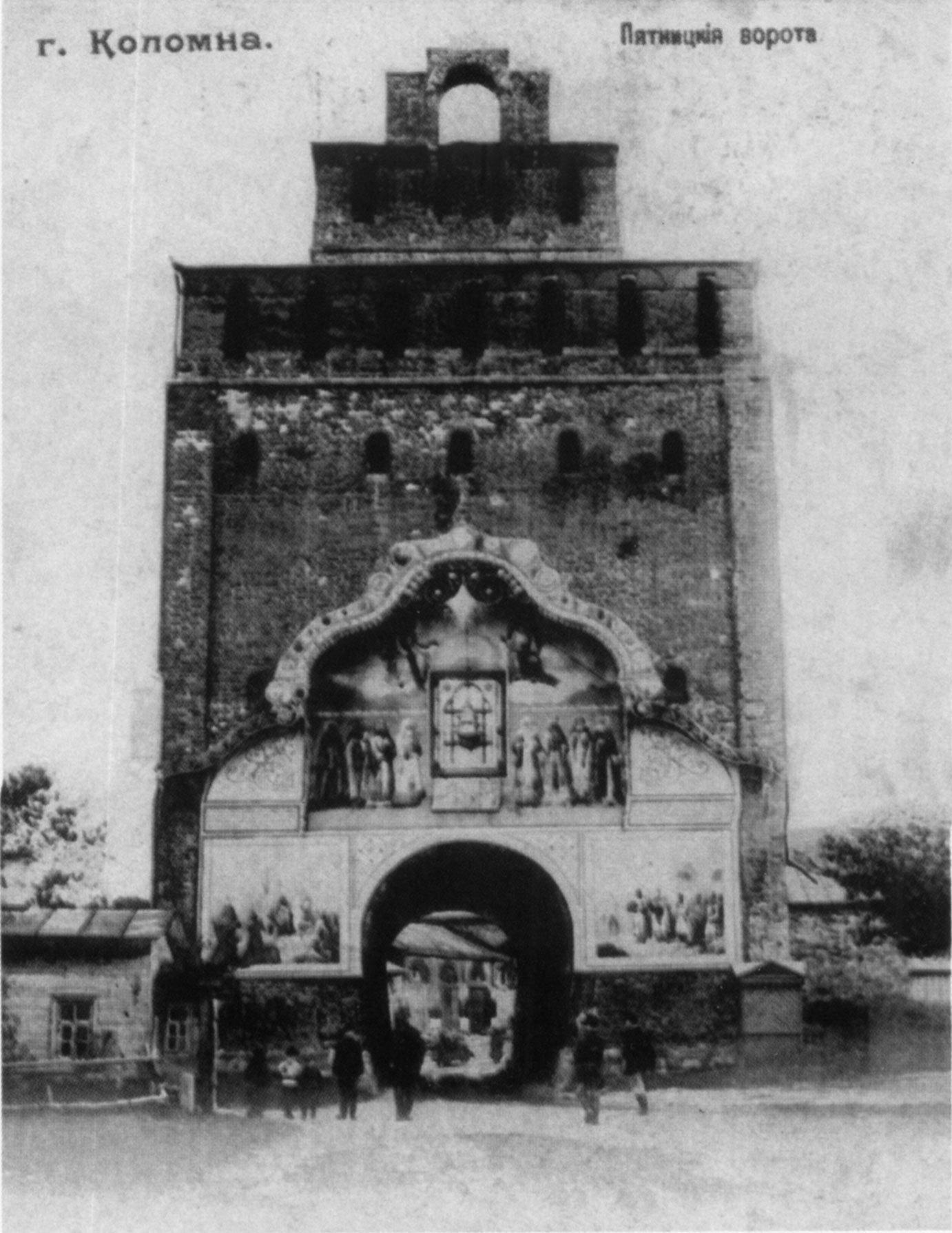 Пятницкие ворота со Богородичной стороны