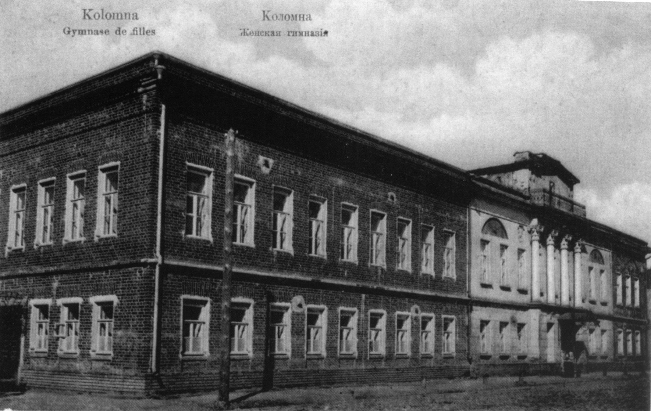 Пятницкая улица. Пушкинская женская гимназия