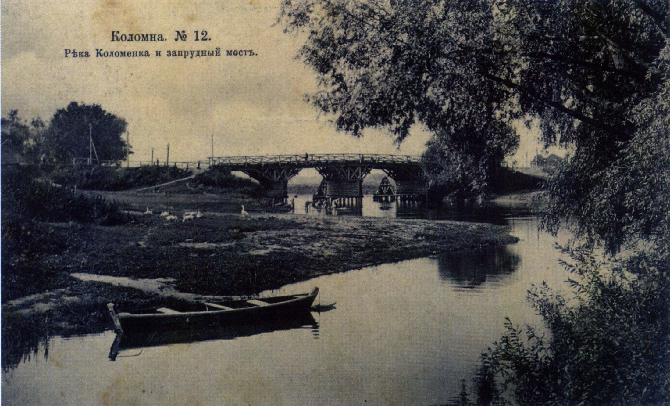 Река Коломенка и Запрудный мост с левого берега Коломенки