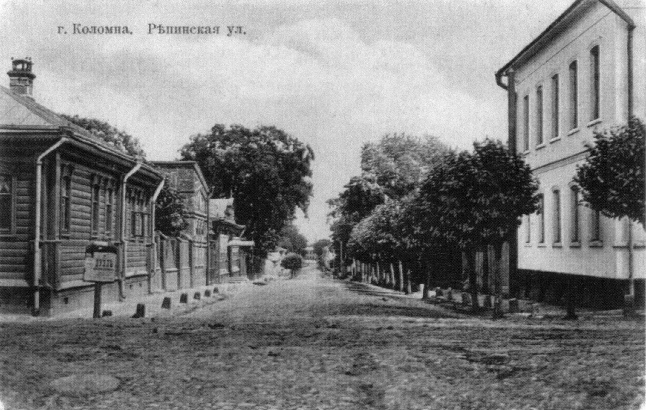 Репинская улица