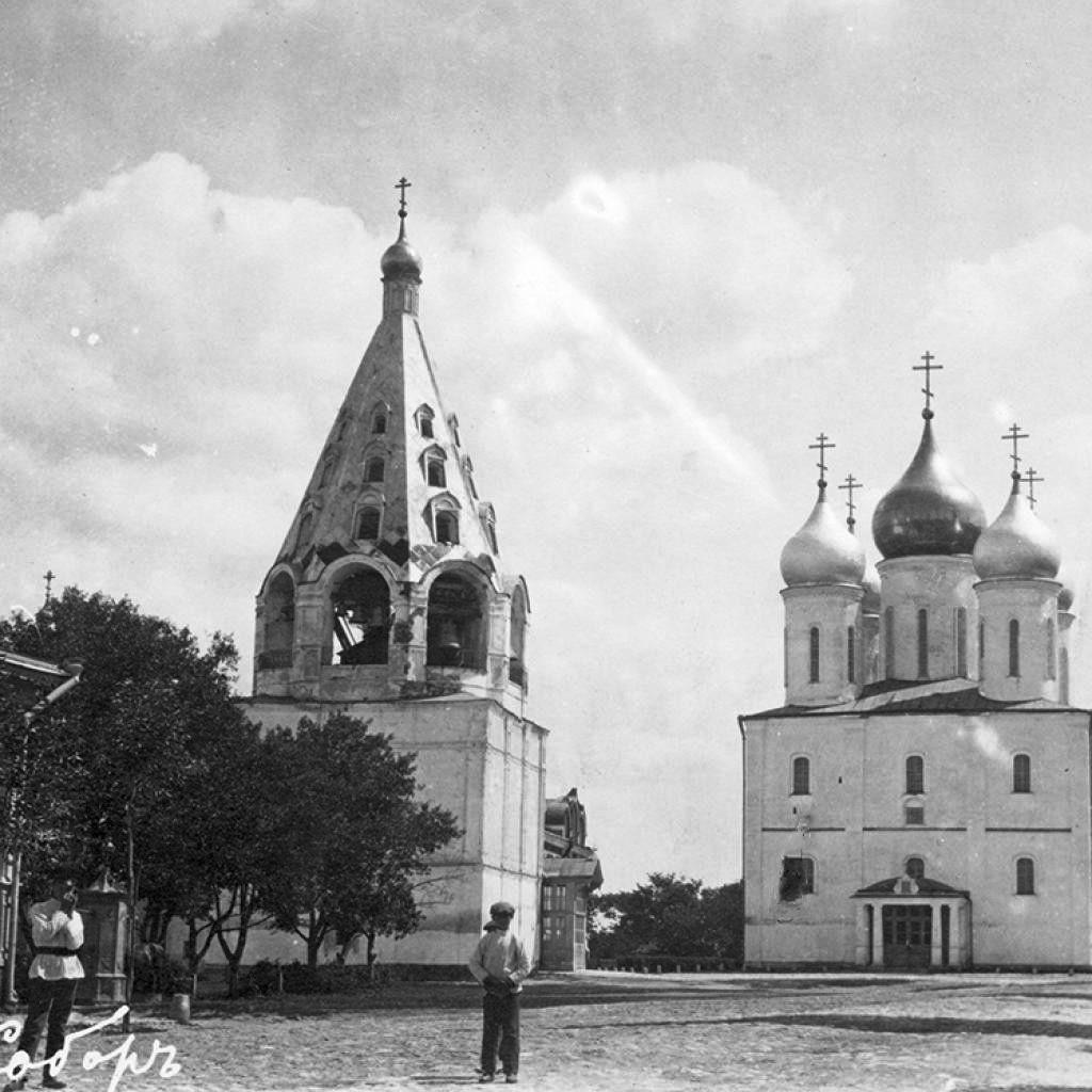 Собор и колокольня в Кремле 1914