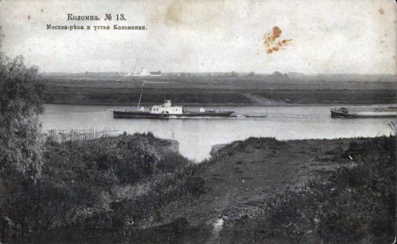 Москва-река и устье Коломенки