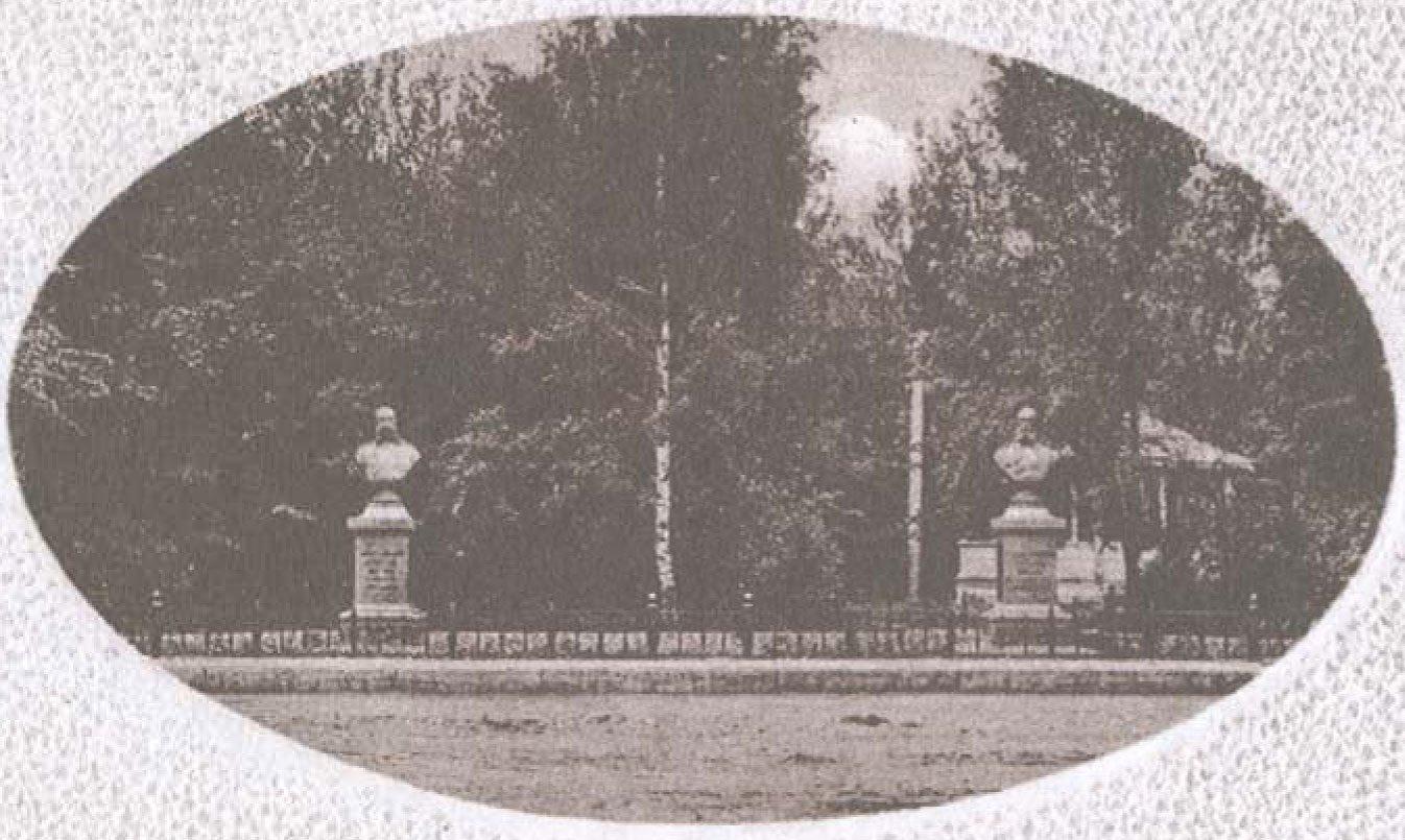 Памятники Густаву и Арманду Струве у заводоуправления в Боброве