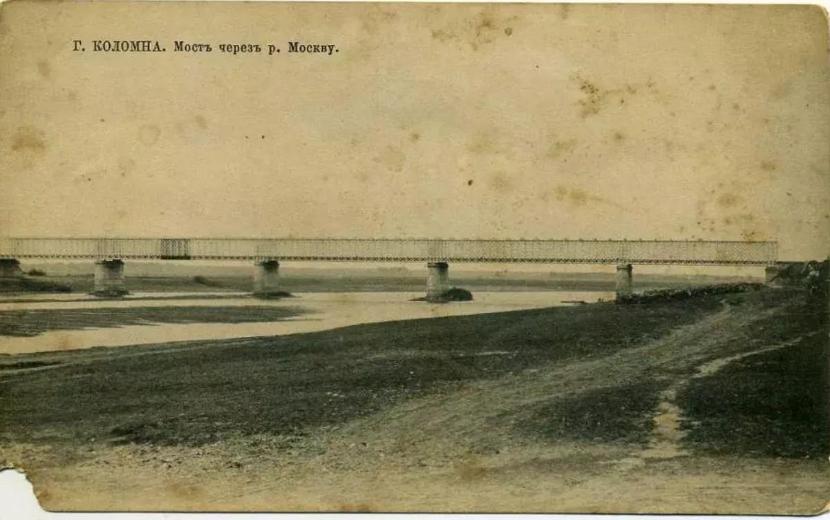 Мост через реку Москва