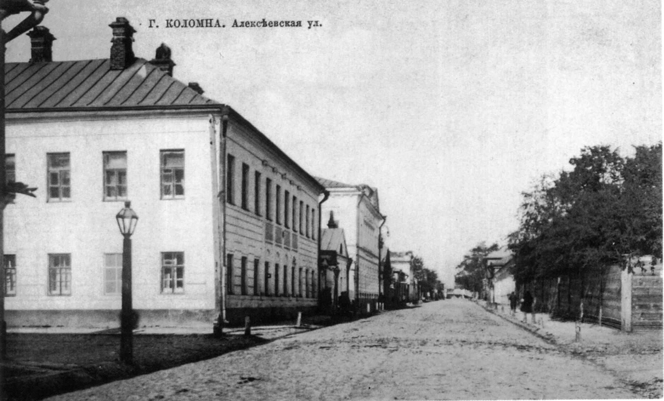 Алексеевская улица