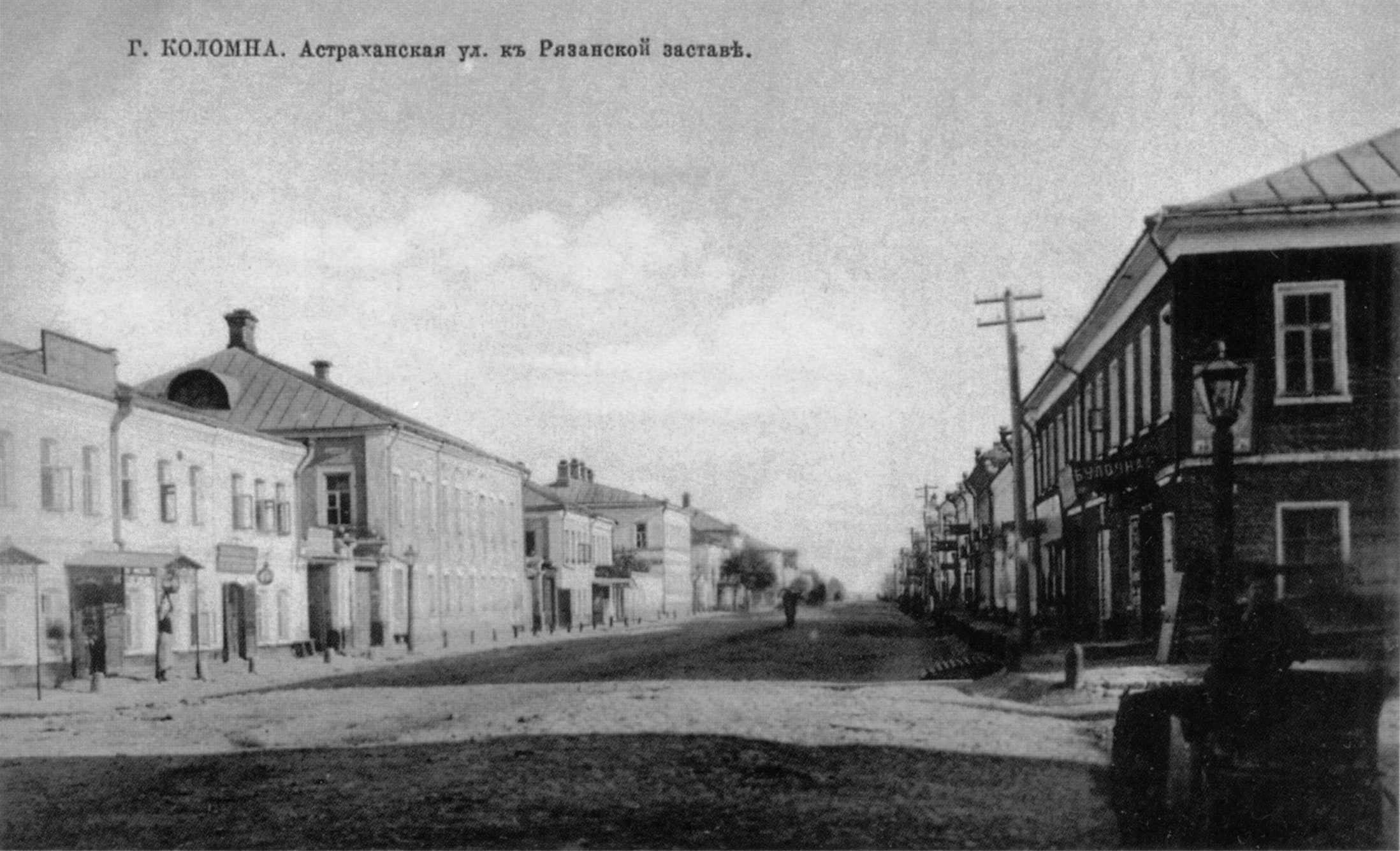 Астраханская улица к Рязанской заставе