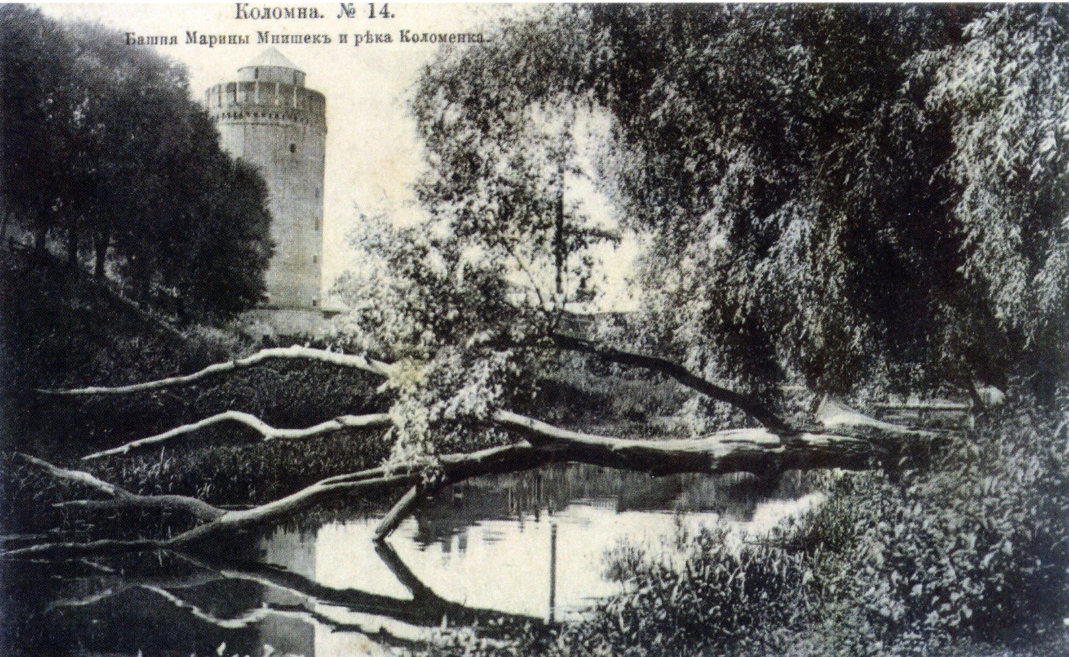 Башня Марины Мнишек и река Коломенка