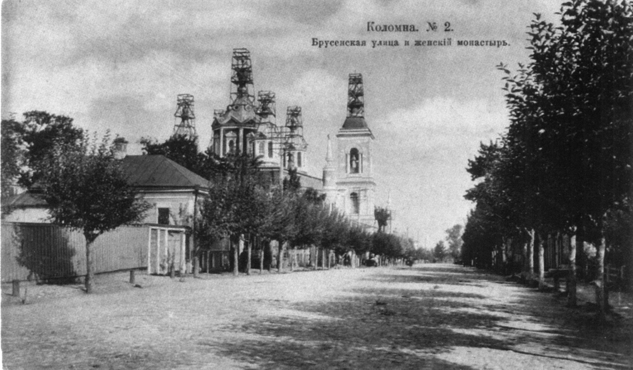 Брусенская улица и женский монастырь