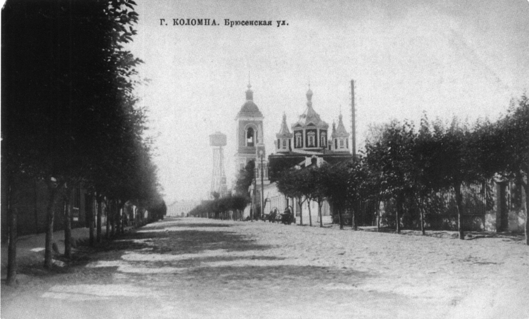 Брусенская улица от дома Колчинских