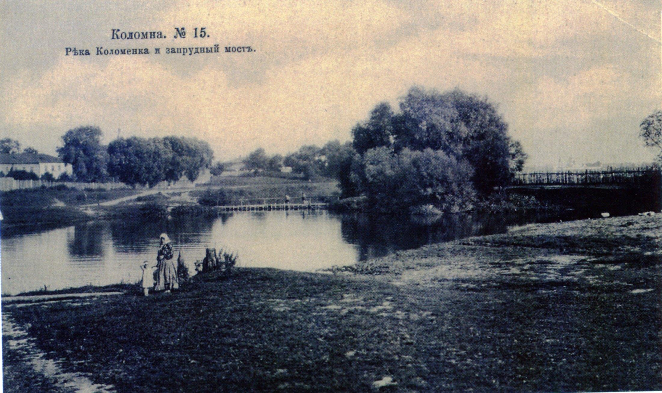 Запрудный мост с правого берега Коломенки