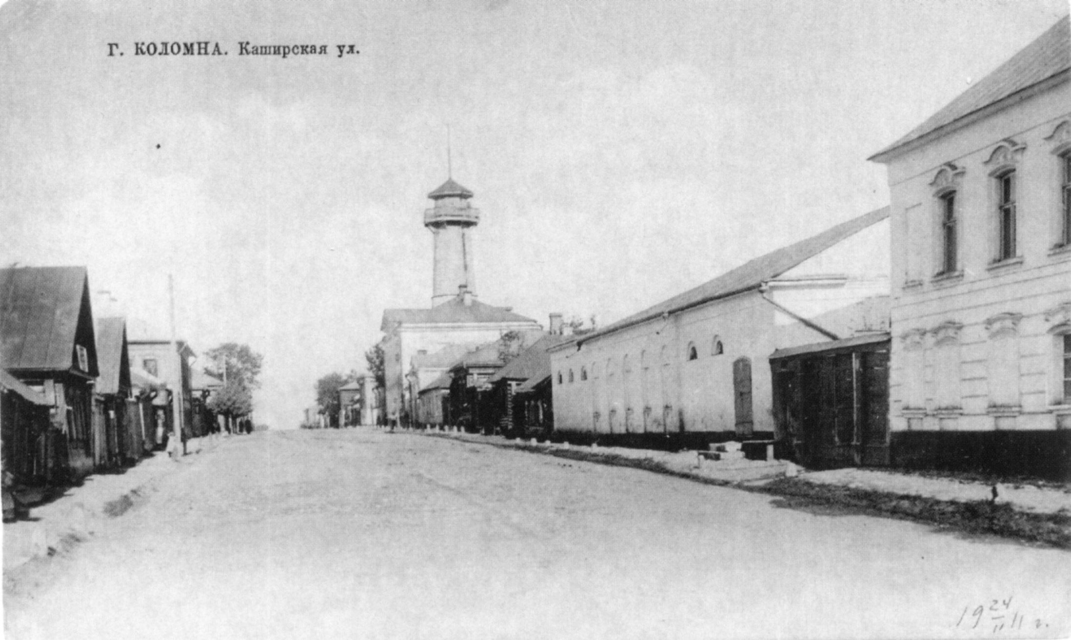 Каширская улица у городской Пожарной команды
