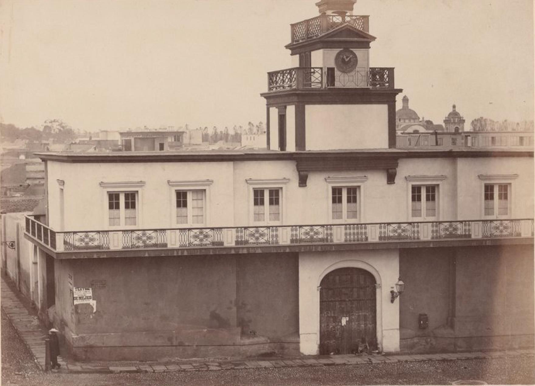 Лима. Вокзал