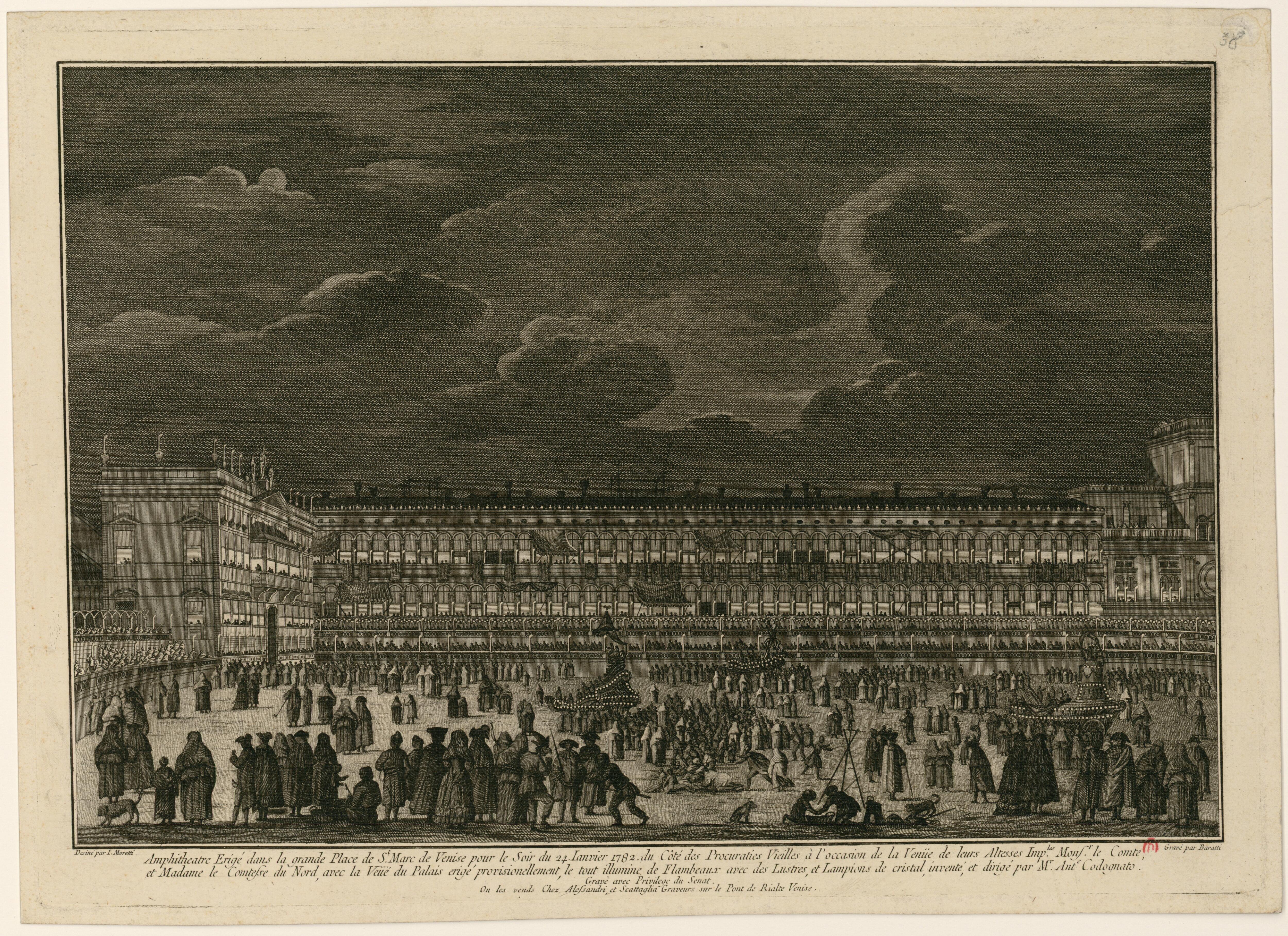 Временный амфитеатр, воздвигнутый на площади Сан-Марко в Венеции вечером 24 января 1782