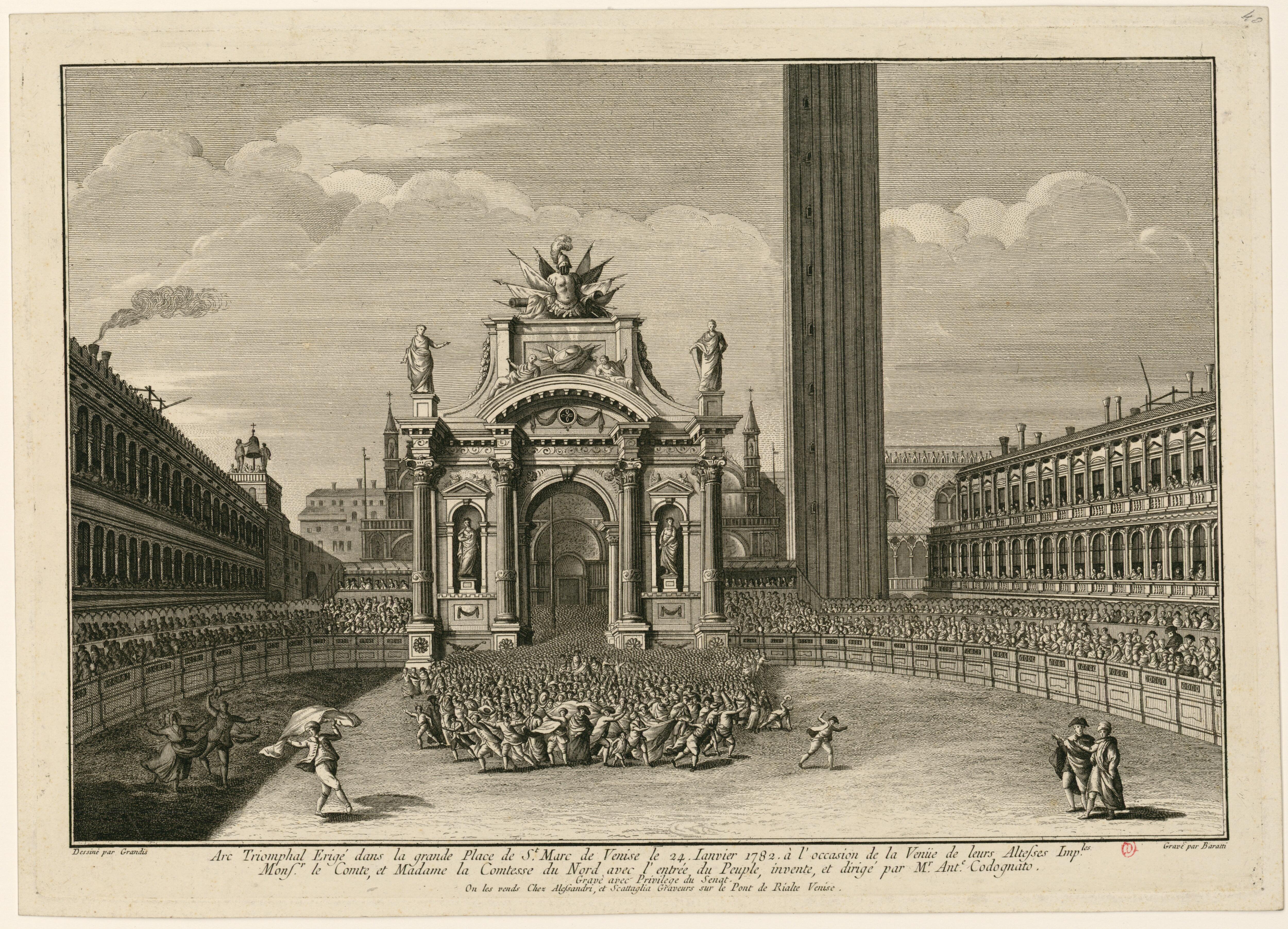 Триумфальная арка возведенная на площади Сан-Марко 24 января 1782 года по случаю прибывания Их Императорских Высочеств Монсеньора Графа и Мадам Графини Севера