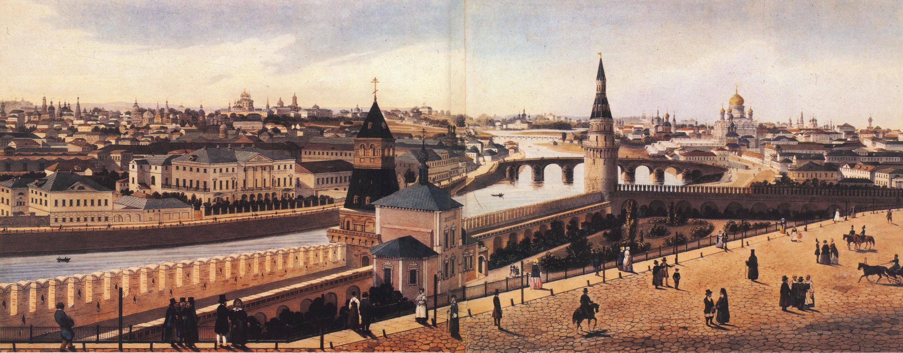 1850-е. Панорама Кремля и Замоскворечья от Тайницкой башни2