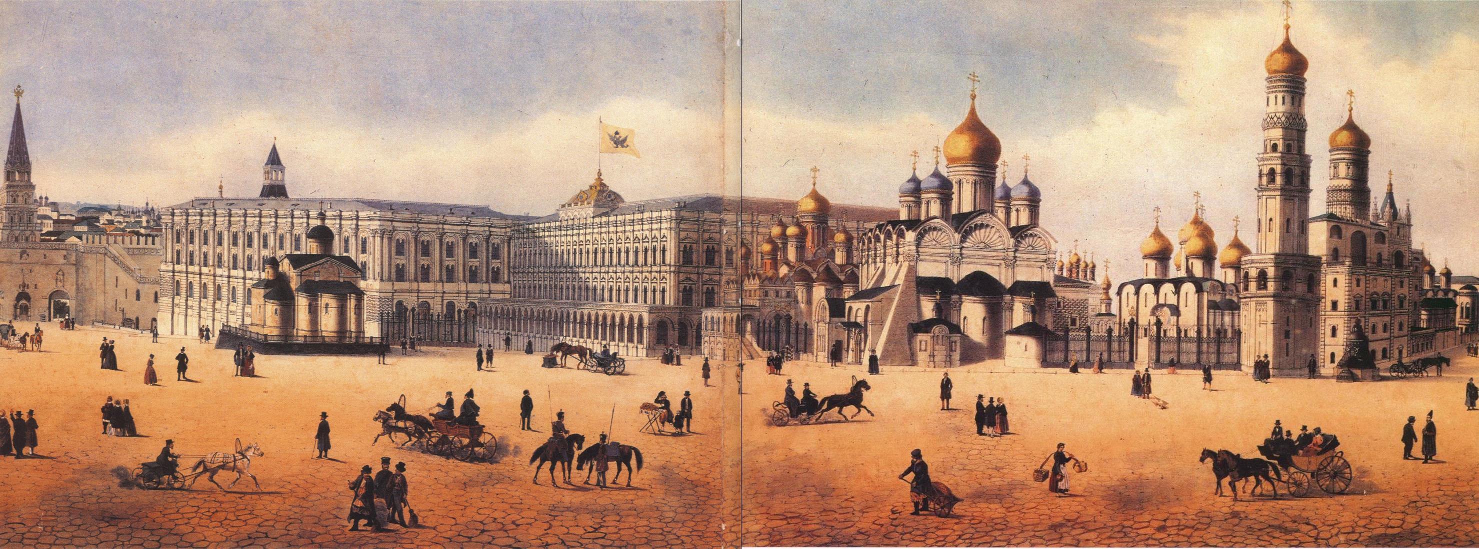 1850-е. Панорама Кремля и Замоскворечья от Тайницкой башни4