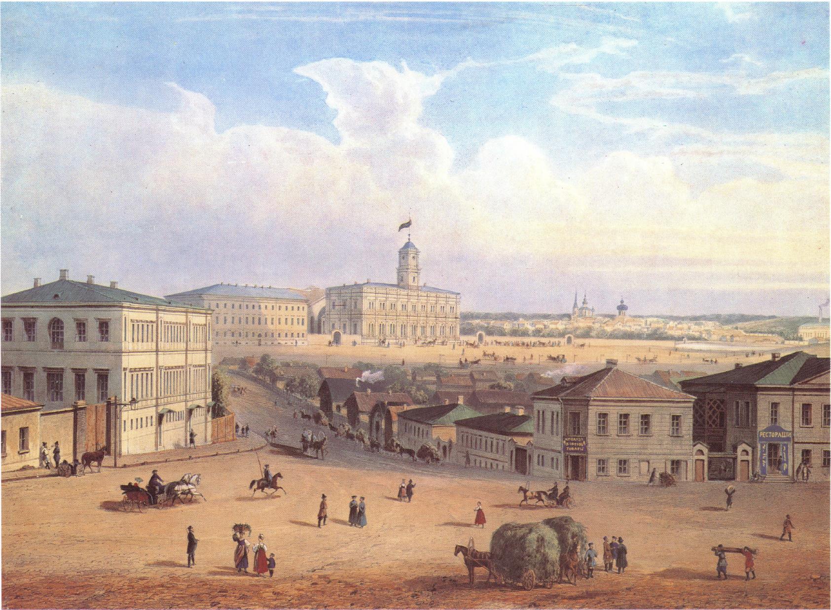 1850-е. Станция железной дороги
