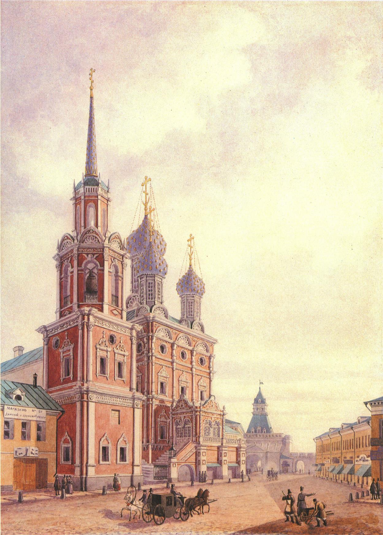 1860-1870-е. Церковь Николы на Ильинке
