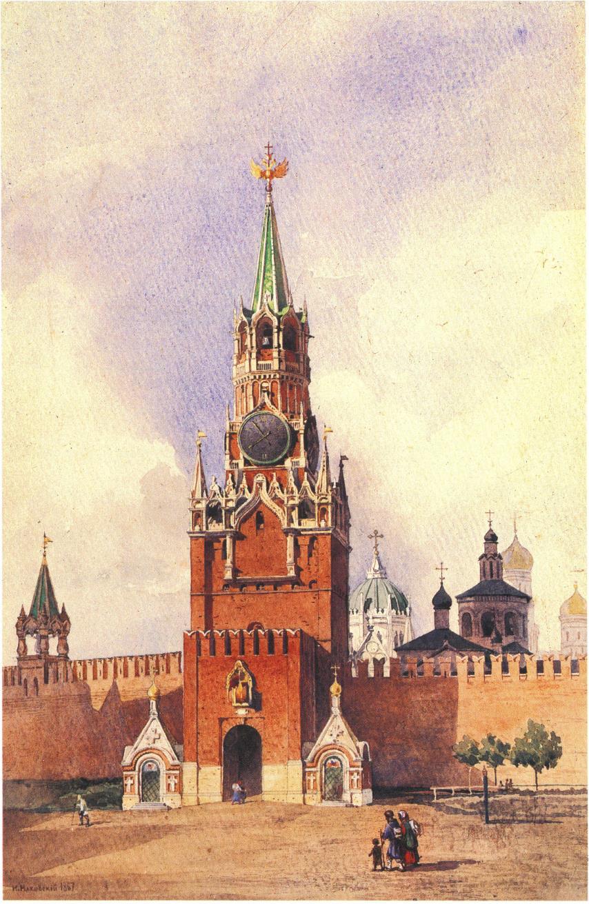 1867. Вид Спасской башни Московского Кремля