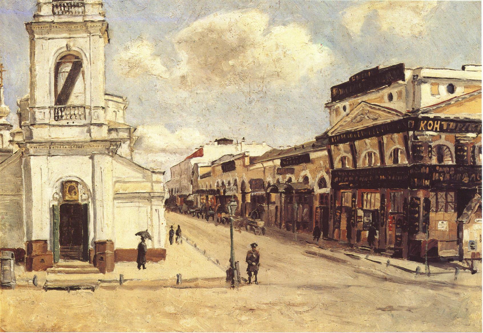 1870-1880-е. Вид Старых Торговых рядов в Москве