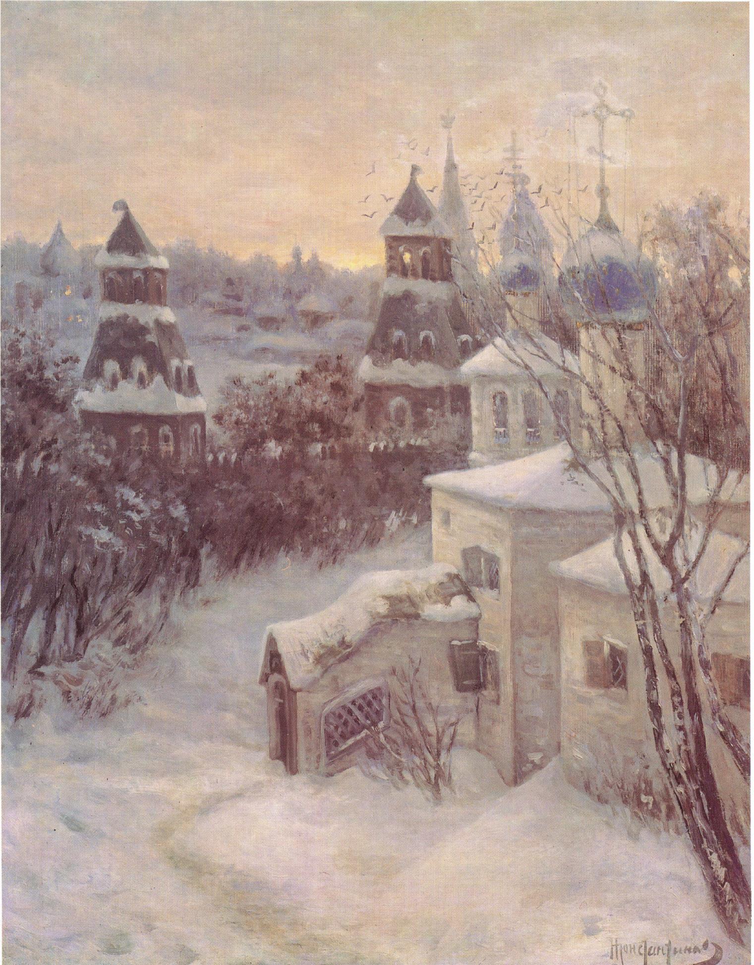 1880-е. У Кремлевской стены