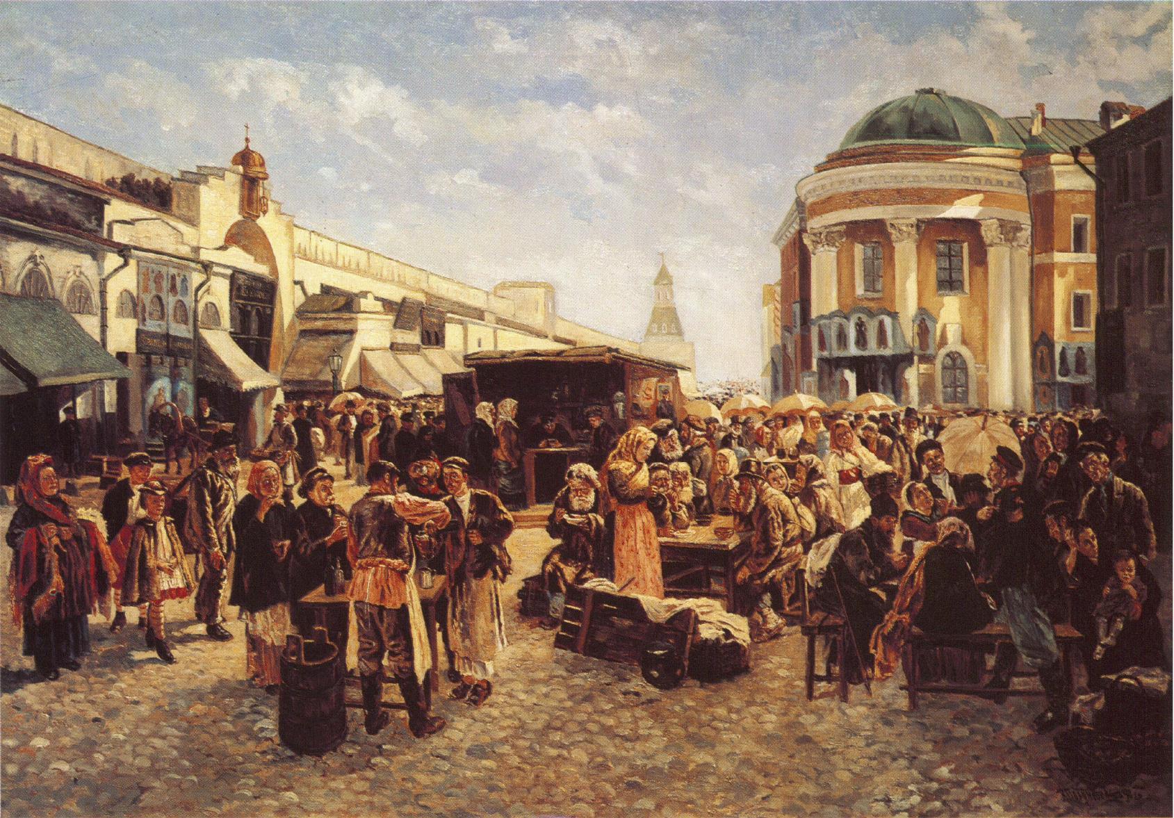 1890-е. Старая площадь. Толкучий рынок