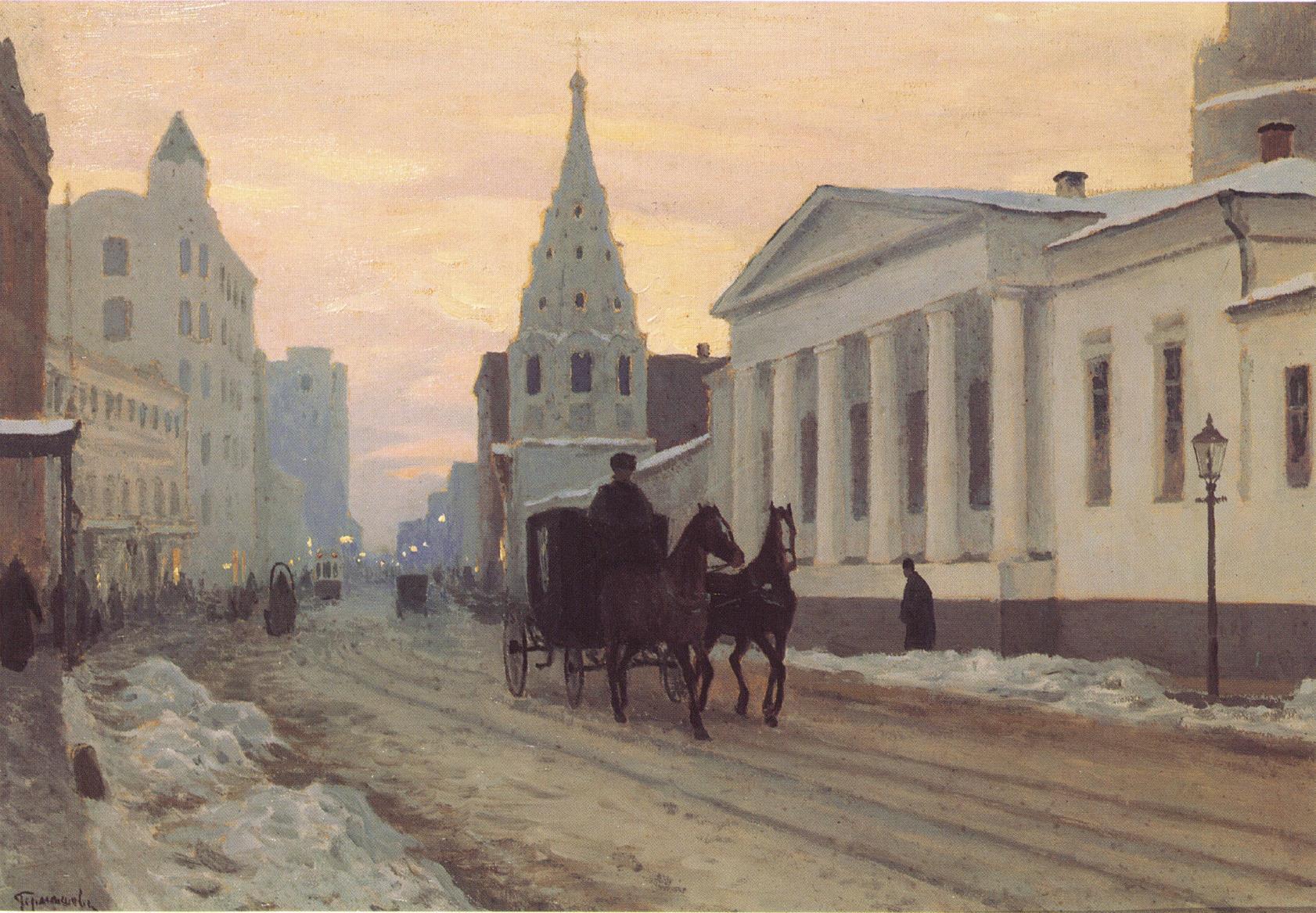 1900-е. Старая Москва. Улица Арбат