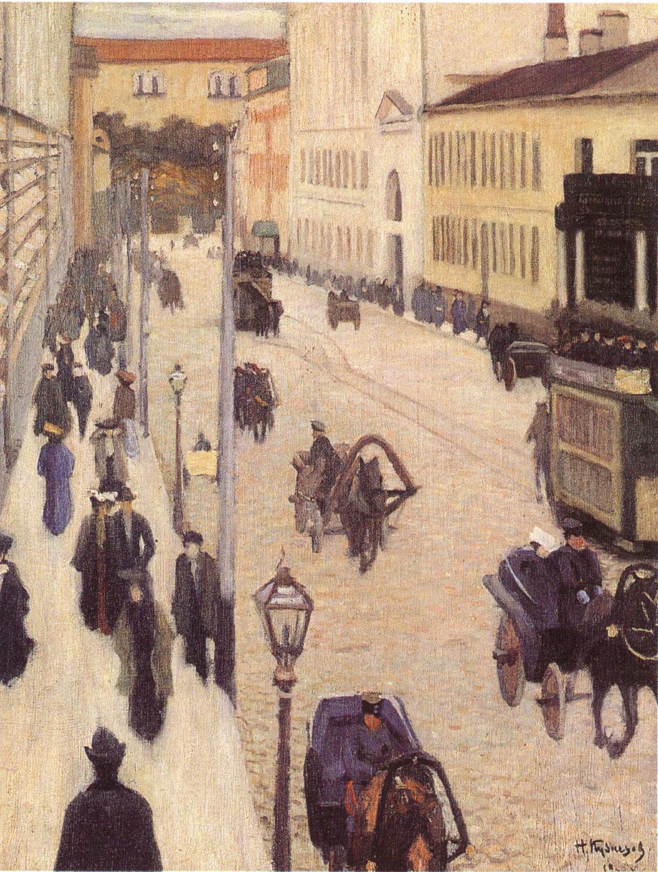 1905. Никитская улица