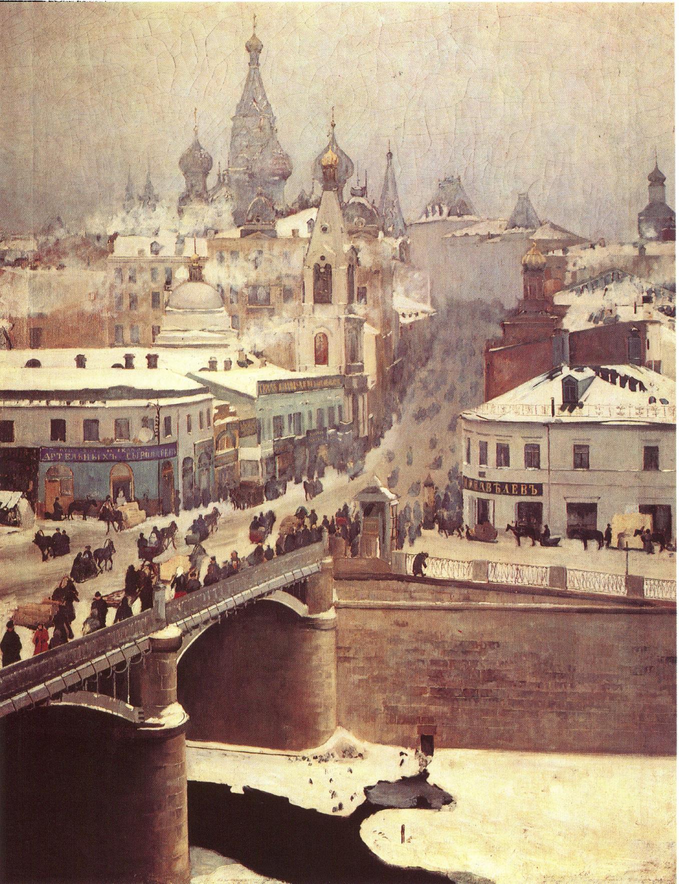 1911. Вид на Москворецкий мост